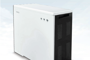 BYD MiniES Energiespeicher